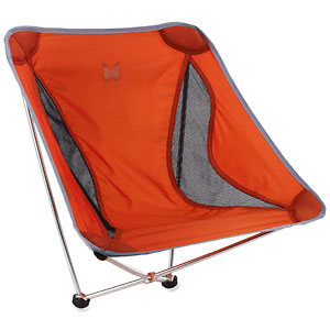 photo of a Alite camp chair