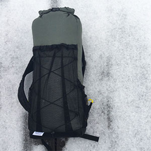 Appalachian Ultralight Robic UL SpeedPack