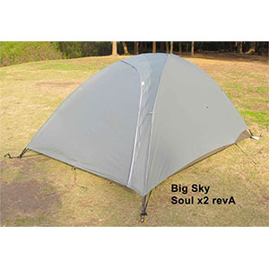 Big Sky Soul x2 with Cuben/Cubic