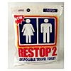 photo: Restop 2 for Solid Waste